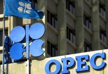 Aumento moderado de producción de petróleo
